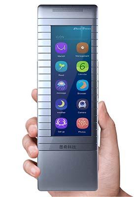 primer-smartphone-flexible-concepto-2016-02
